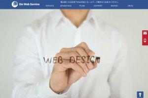 Sin Web Service
